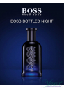 Boss Bottled Night Deo Stick 75ml for Men Face Body and Products