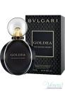 Bvlgari Goldea The Roman Night EDP 75ml pentru Femei produs fără ambalaj Produse fără ambalaj