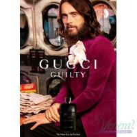 Gucci Guilty Pour Homme Eau de Parfum EDP 90ml pentru Bărbați produs fără ambalaj Produse fără ambalaj