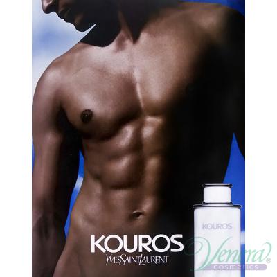 YSL Kouros Set (EDT 100ml + SG 100ml) pentru Bărbați Seturi