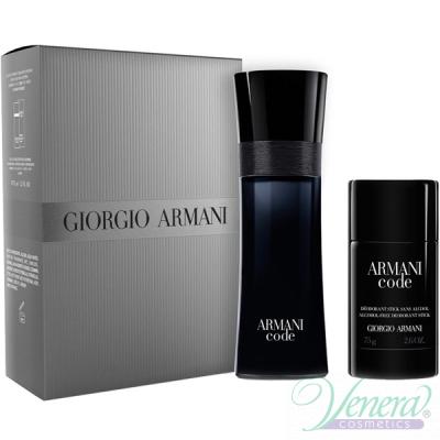 Armani Code Set (EDT 75ml + Deo Stick 75ml) pentru Bărbați Seturi