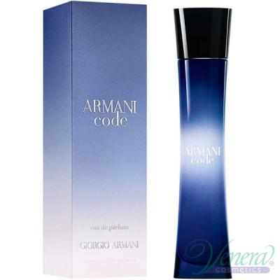 Armani Code EDP 75ml pentru Femei Parfumuri pentru Femei