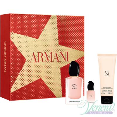 Armani Si Fiori Set (EDP 50ml + EDP 7ml + BL 75ml) pentru Femei Seturi