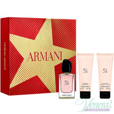 Armani Si Set (EDP 50ml + BL 75ml + SG 75ml) pentru Femei Seturi Cadou