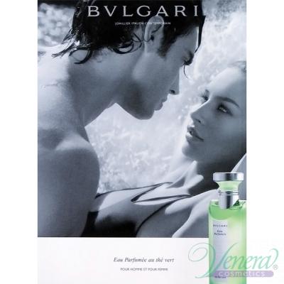 Bvlgari Eau Parfumee Au The Vert EDC 75ml pentru Bărbați și Femei produs fără amabalaj Parfumuri Unisex fără ambalaj