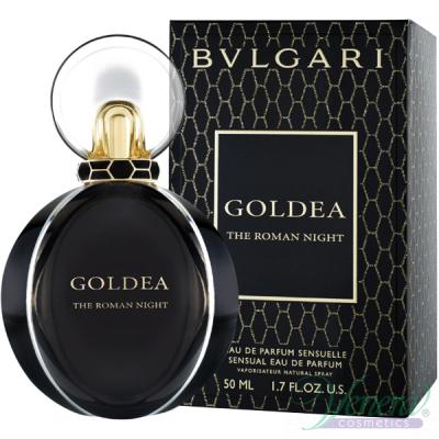 Bvlgari Goldea The Roman Night EDP 50ml pentru Femei