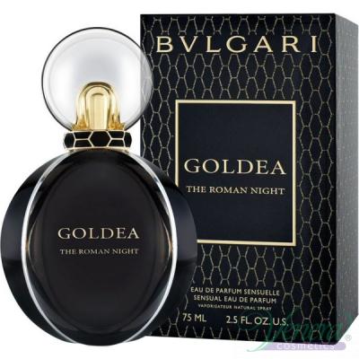 Bvlgari Goldea The Roman Night EDP 75ml pentru Femei