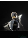 Bvlgari Goldea The Roman Night Set (EDP 75ml + BL 75ml + SG 75ml + Bag) pentru Femei