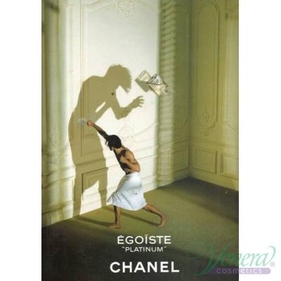Chanel Egoiste Platinum EDT 100ml pentru Bărbați produs fără ambalaj Produse fără ambalaj