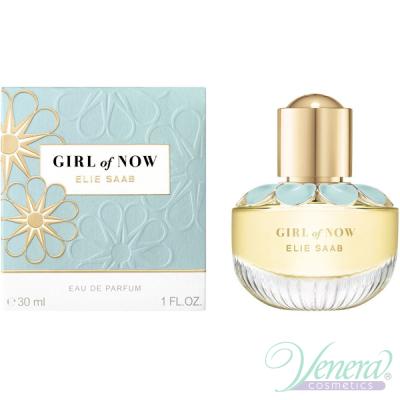 Elie Saab Girl of Now EDP 30ml pentru Femei Women's Fragrances