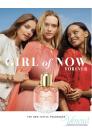 Elie Saab Girl of Now Forever EDP 90ml pentru Femei