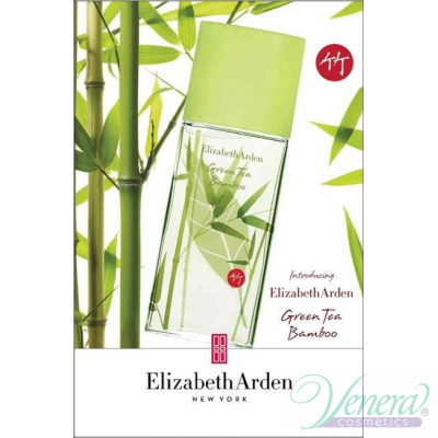 Elizabeth Arden Green Tea Bamboo EDT 100ml pentru Femei Women's Fragrance