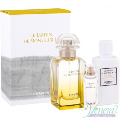 Hermes Le Jardin de Monsieur Li Set (EDT 50ml + EDT 7.5ml + BL 40ml) pentru Bărbați and Women