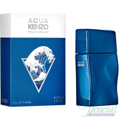 Kenzo Aqua Kenzo Pour Homme EDT 30ml pentru Bărbați Men's Fragrance