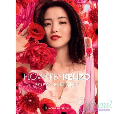 Kenzo Flower by Kenzo Poppy Bouquet EDP 50ml pentru Femei produs fără ambalaj Produse fără ambalaj