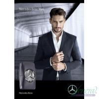Mercedes-Benz Man Grey EDT 50ml pentru Bărbați AROME PENTRU BĂRBAȚI