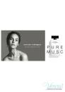 Narciso Rodriguez Pure Musc for Her EDP 100ml pentru Femei Parfumuri pentru Femei