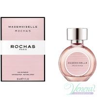 Rochas Mademoiselle EDP 30ml pentru Femei Women's Fragrance