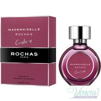 Rochas Mademoiselle Couture EDP 30ml pentru Femei Women's Fragrance