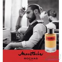 Rochas Moustache Set (EDP 125ml + ASB 100ml + SG 100ml) pentru Bărbați Seturi