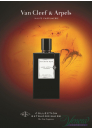 Van Cleef & Arpels Collection Extraordinaire Ambre Imperial EDP 75ml pentru Bărbați și Femei Unisex Fragrances