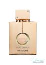Armaf Club De Nuit Milestone EDP 105ml pentru Femei Parfumuri pentru Femei