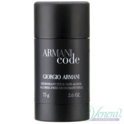 Armani Code Deo Stick 75ml pentru Bărbați Produse de Îngrijirea Tenului și a Corpului