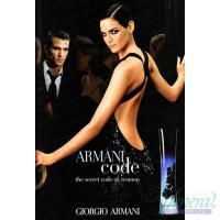 Armani Code EDP 30ml pentru Femei Parfumuri pentru Femei