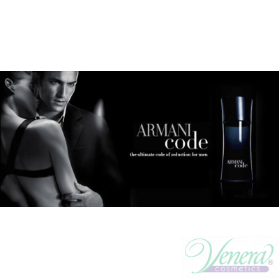 Armani Code EDT 75ml for Men Men's Fragrance