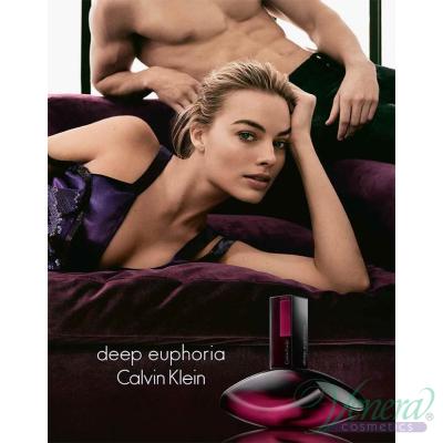 Calvin Klein Deep Euphoria Body Lotion 200ml pe...