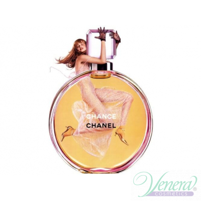 Chanel Chance EDP 50ml pentru Femei