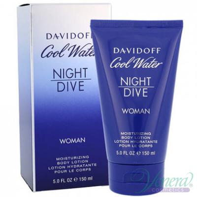 Davidoff Cool Water Night Dive Body Lotion 150m...