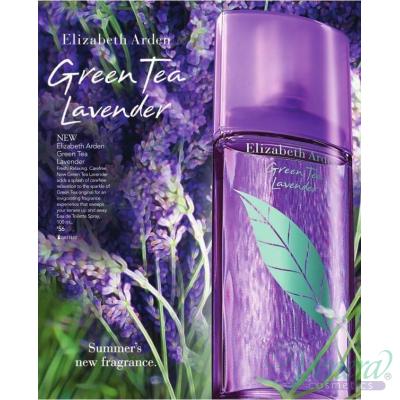 Elizabeth Arden Green Tea Lavender EDT 100ml pentru Femei