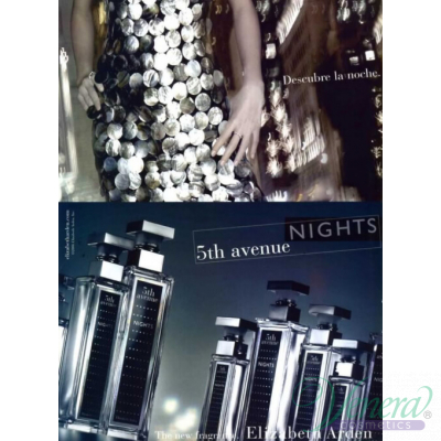 Elizabeth Arden 5th Avenue Nights EDP 125ml pen...