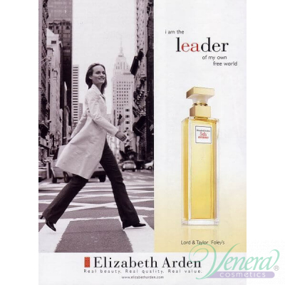 Elizabeth Arden 5th Avenue Set (EDP 125ml + EDP...