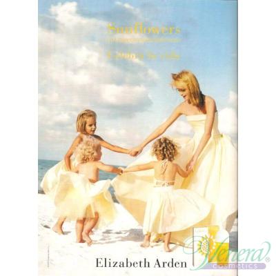 Elizabeth Arden Sunflowers EDT 50ml pentru Femei