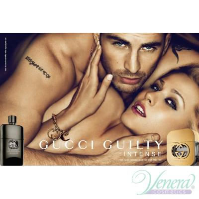Gucci Guilty Pour Homme Intense EDT 50ml for Men Men's Fragrance