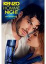 Kenzo Pour Homme Night EDT 50ml for Men Men's Fragrance