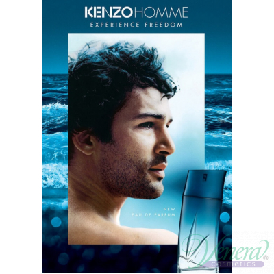 Kenzo Pour Homme Eau de Parfum EDP 100ml for Men Men's Fragrance