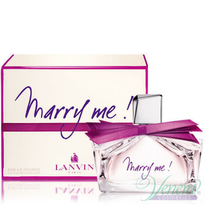 Lanvin Marry Me! EDP 75ml for Women Women's Fragrance