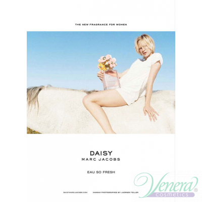 Marc Jacobs Daisy Eau So Fresh EDT 125ml for Women Without Package Products without package
