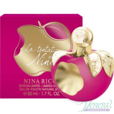 Nina Ricci La Tentation de Nina EDT 50ml for Women Women's Fragrance
