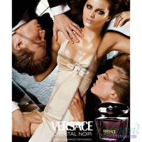 Versace Crystal Noir Set (EDT 90ml + EDT 10ml + BL 150ml) за Жени Дамски Комплекти