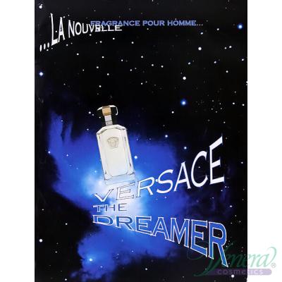 Versace Dreamer EDT 50ml pentru Bărbați