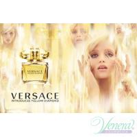 Versace Yellow Diamond Комплект (EDT 90ml + EDT 10ml + BL 150ml) за Жени За Жени